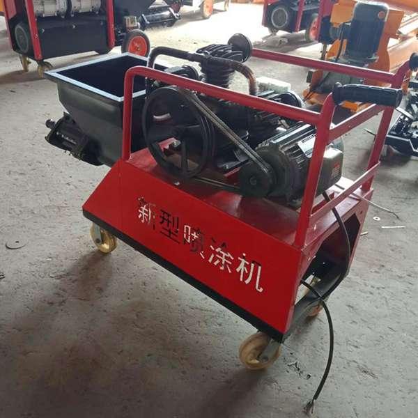 宜春袁州保湿砂浆喷涂机防水料喷涂机生产厂家