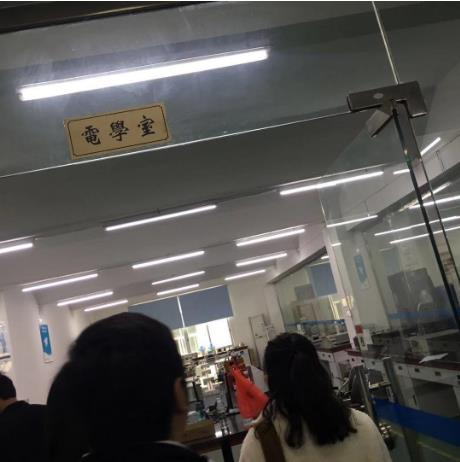江门市计量校准测量中心-计量设备 校验