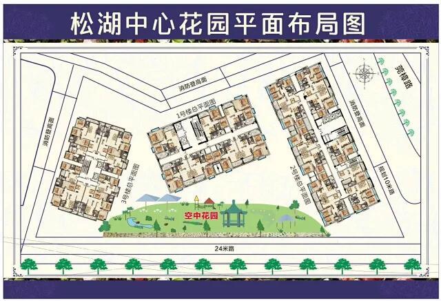 东莞统建楼安全吗?@松湖中心花园&%统建楼可以买卖吗