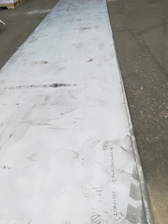 萍乡湘东ASTM304不锈钢中厚板3*1500不锈钢卷板随时报价