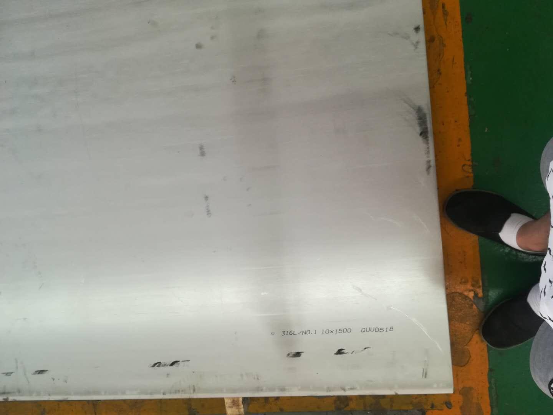 钦州钦南ASTM304不锈钢板630不锈钢棒H925固溶时效按图纸加工