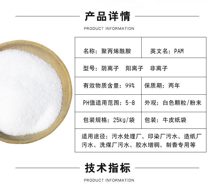 聚合氯化铝污水处理剂价格 湖北液体聚合氯化铝武汉厂家