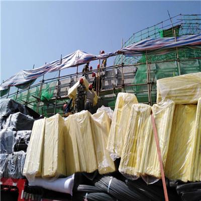 商洛市A级防火玻璃棉板每吨价格