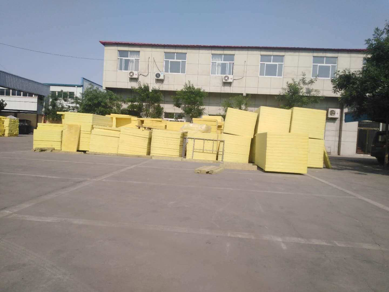陕西省咸阳市聚氨酯喷涂施工