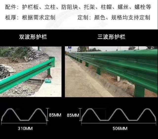 滨州市惠民县波形护栏板多少钱一米波形梁钢护栏