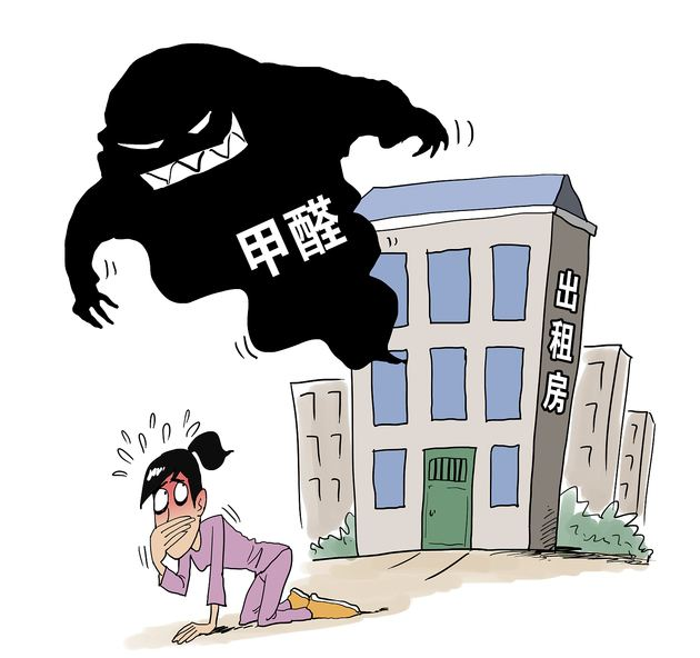 绍兴越城检测室内空气24H咨询