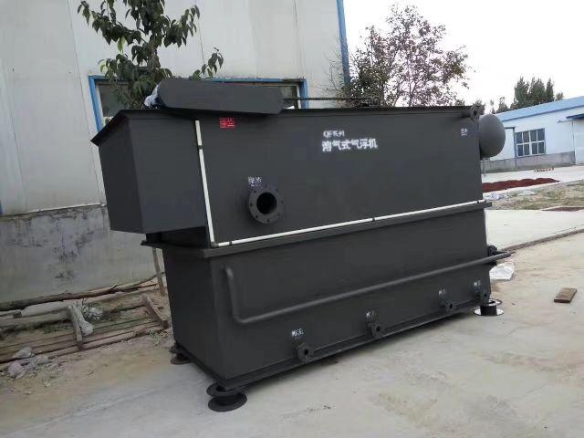 辽宁阜新食品厂污水处理设备