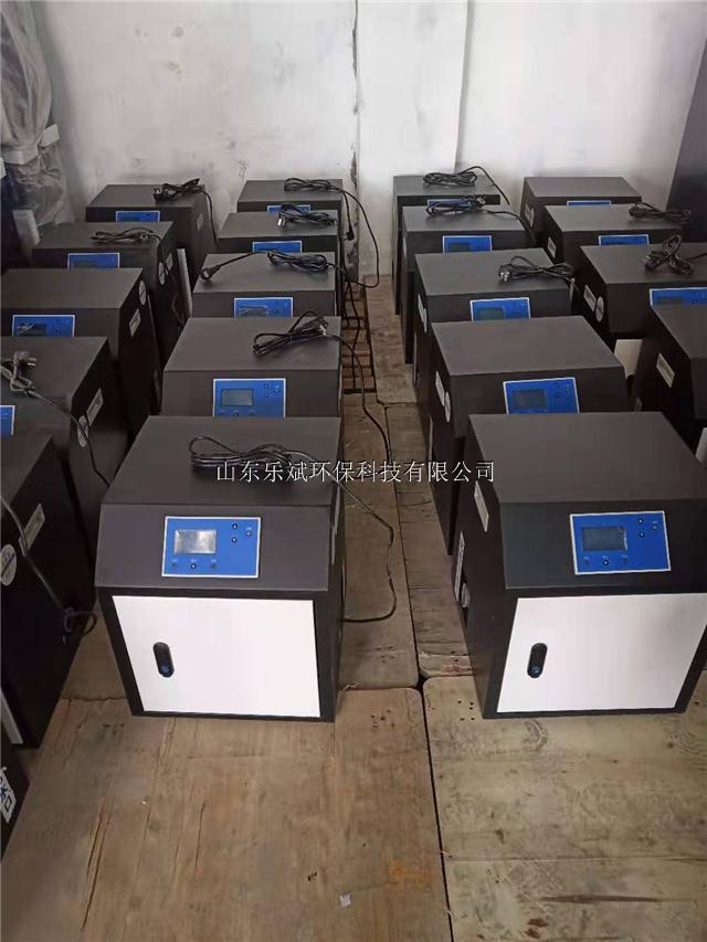 七台河市茄子河区医院污水处理设备