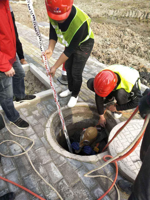 庆元管道清洗高压管道|小区清理化粪池——公司价格