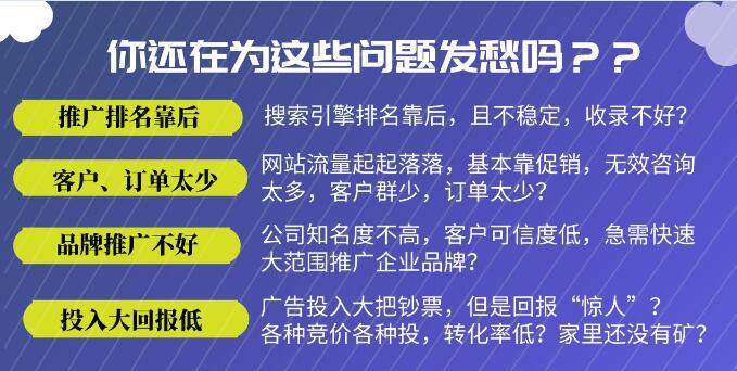 吉安建材公司做网络营销推广/公司推荐/价格公道