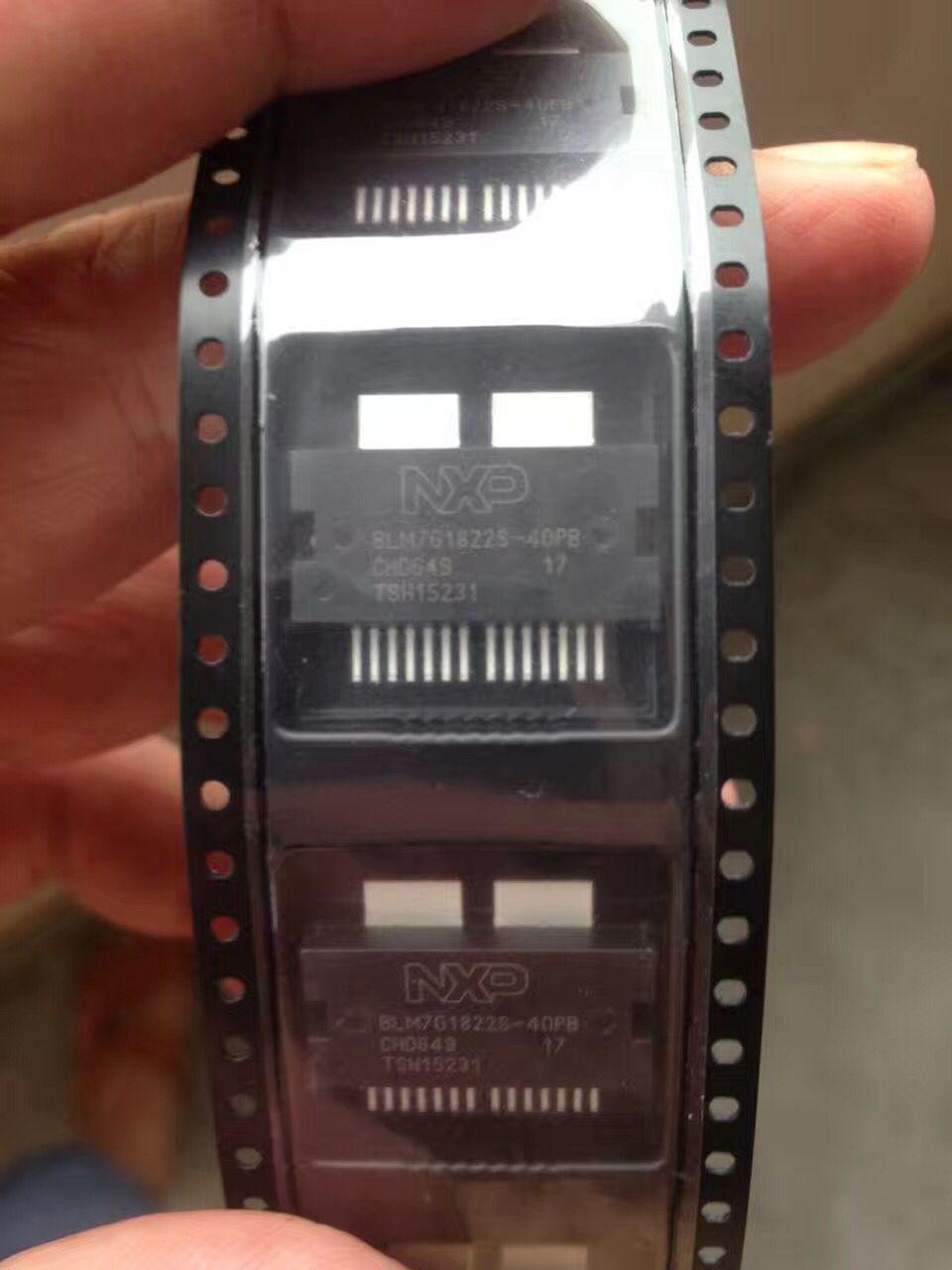 福清公司回收OPT8241NBN全新ic