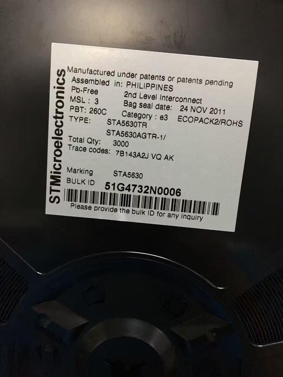 滨海新区上门回收DDR6