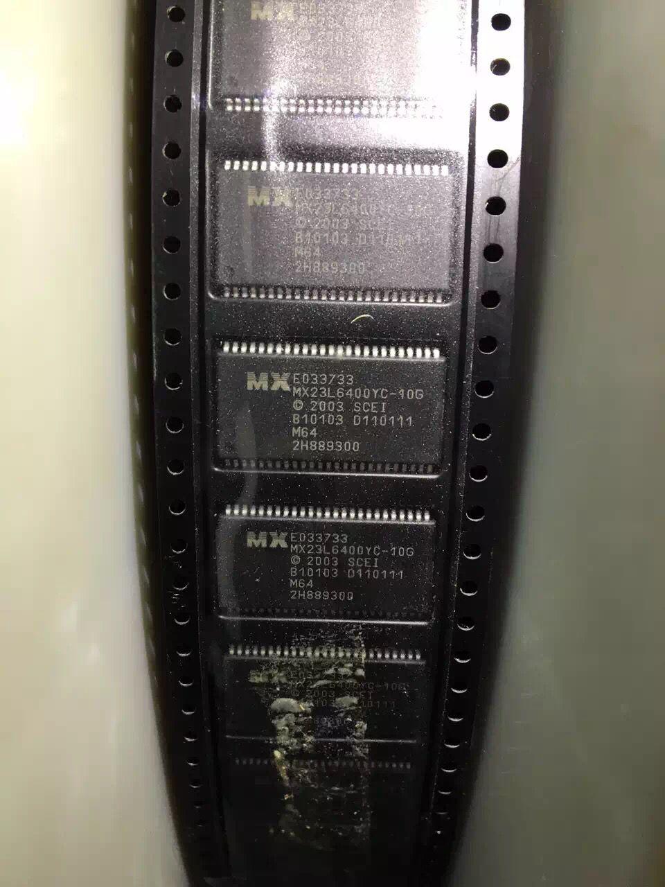 腾冲珠海回收电子ic