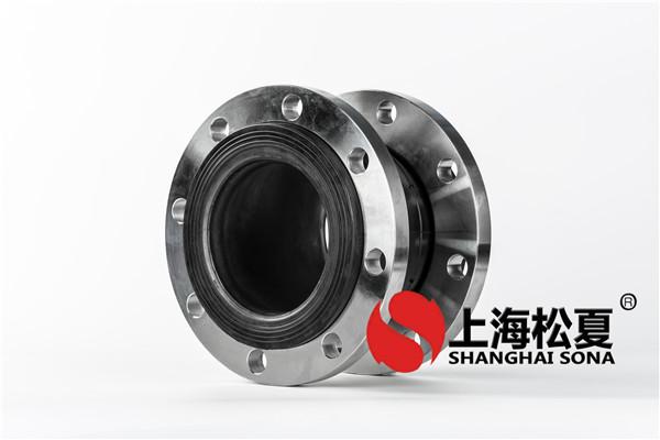 重庆黔江橡胶接头高性能