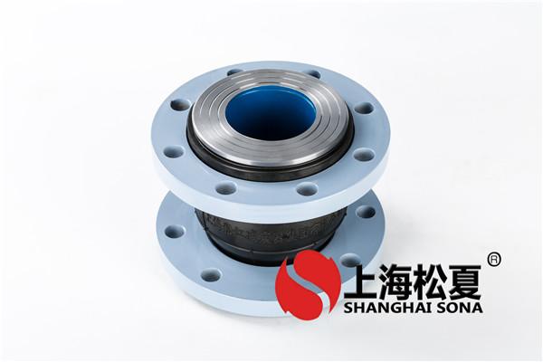 铁岭县DN900金属软管接头高品质产品