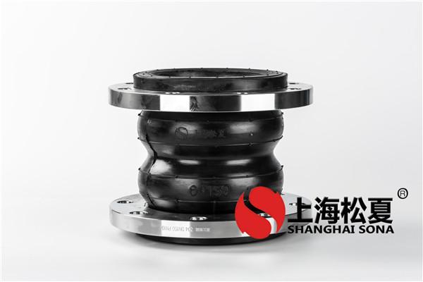 江陵县橡胶链接头耐用
