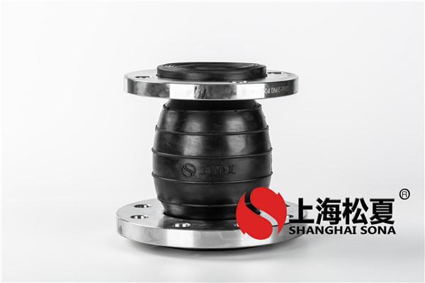 宁波海曙橡胶防震接头专注减震降音减噪