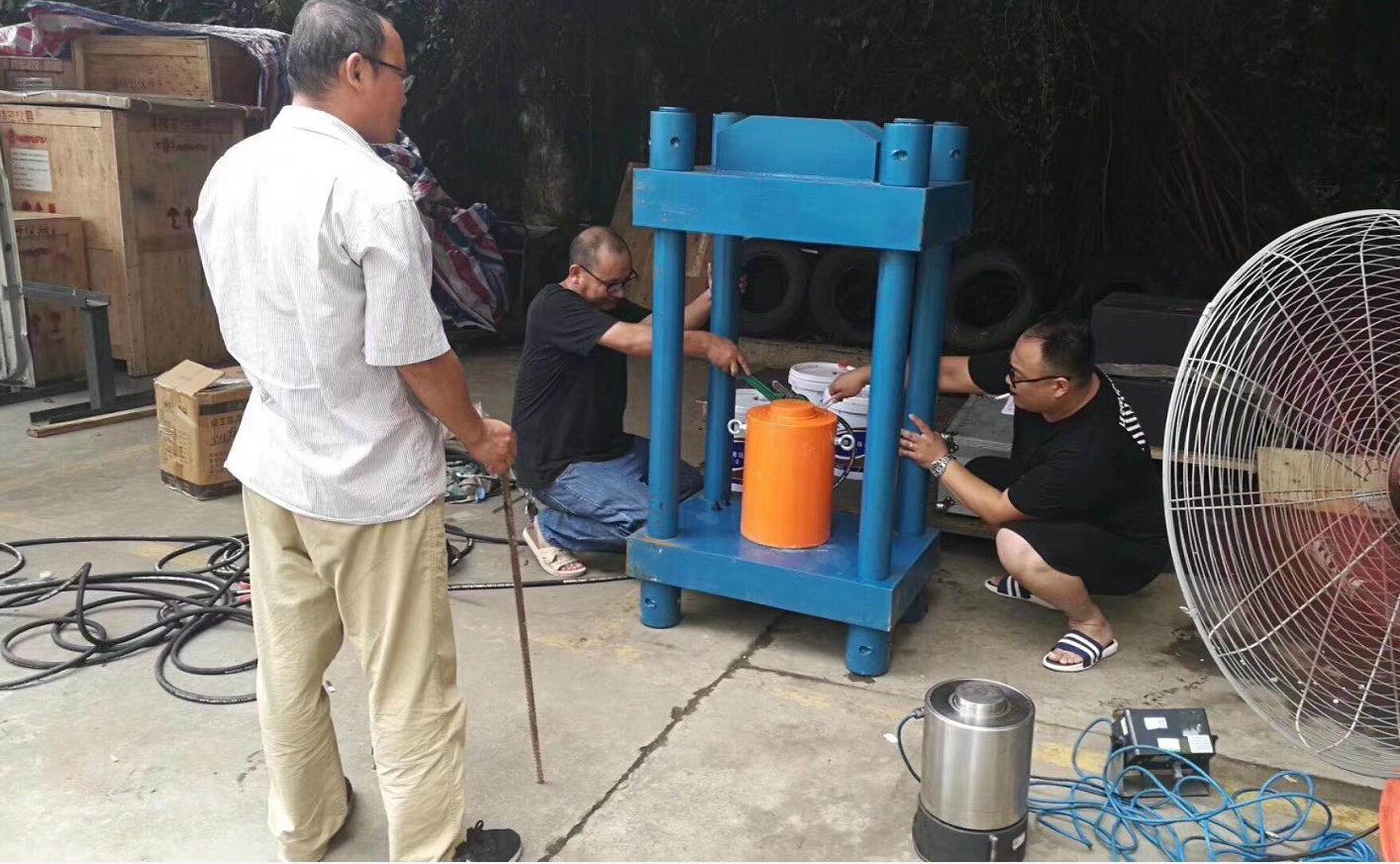江门市第三方检定外校单位-CNAS校验报告