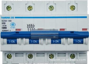 广东省肇庆市GSW1智能型式断路器销售部