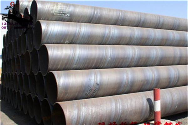 污水净化用Q235B螺旋管厂家成品现货●迭部县