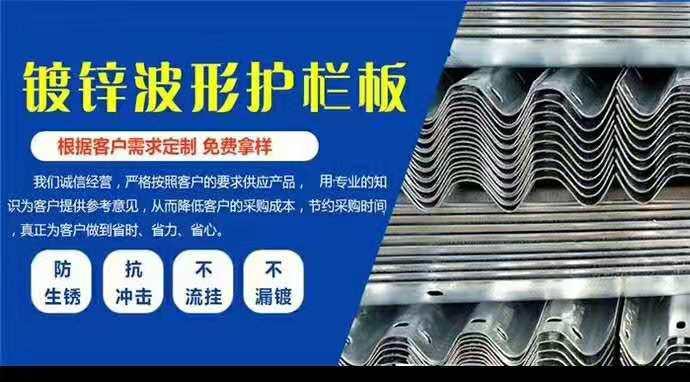 中山市火炬开发区波形护栏板材料施工