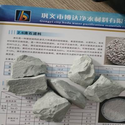 隆昌除氨氮沸石——专业生产