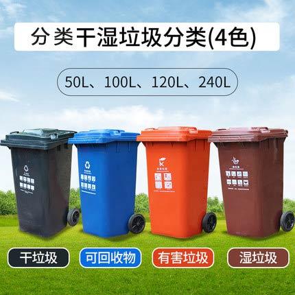 三明清流环卫垃圾桶价格-垃圾桶批发厂家-西安鑫中星