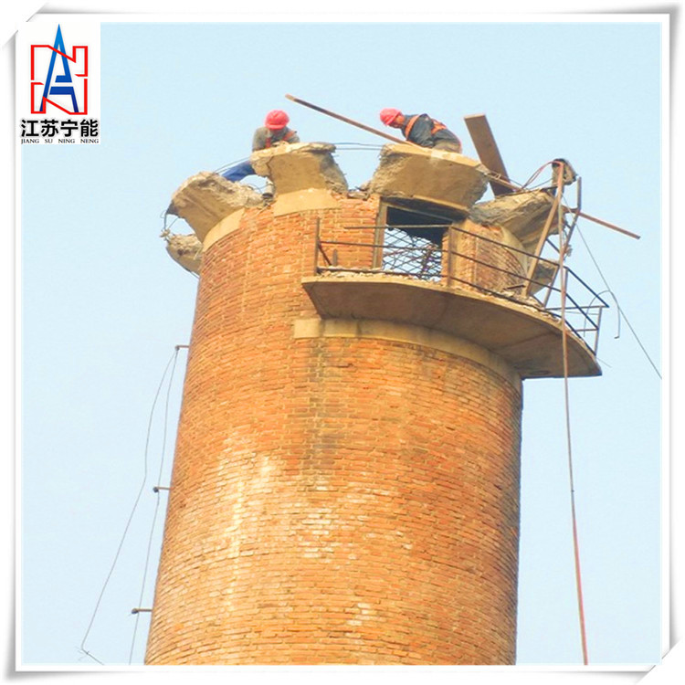 淮北电厂烟囱拆除欢迎来访