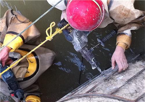 金普新区堵漏施工--挑战佳绩--水下管道和取水头安装