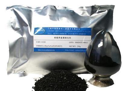 英德销-酸铑液体回收处理 合作互利