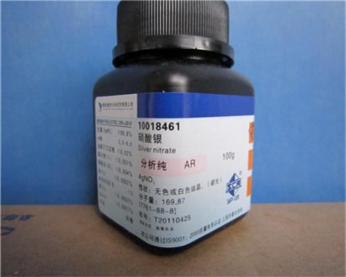 厦门销-酸铑溶液回收价格 全国高价回收