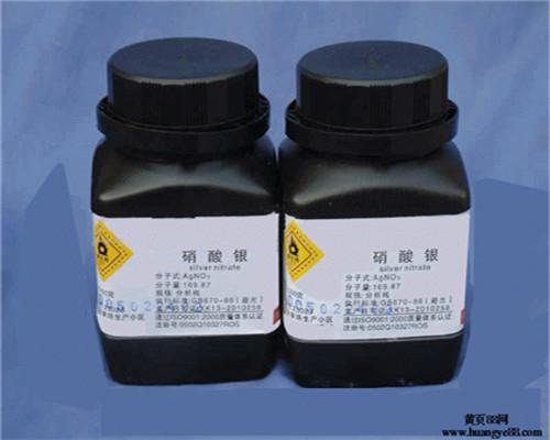 郑州回收氧化铂工厂全国高价上门
