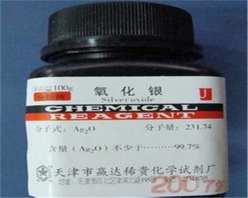 武汉硝-酸铑溶液回收公司 全国上门回收