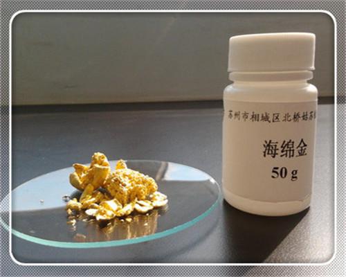 辽阳柠檬酸金钾回收一公斤多少钱(推荐合作)