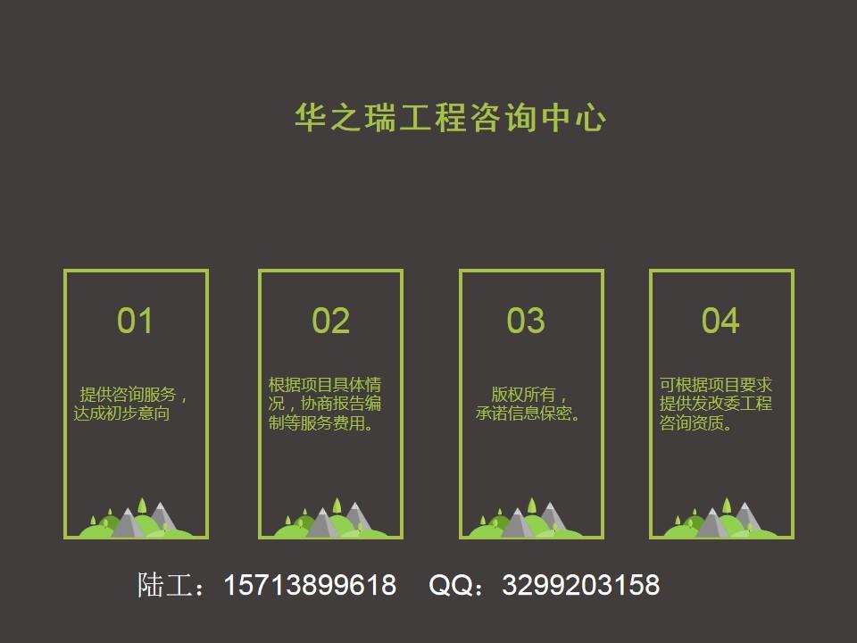 盘山县室外工程标书-餐饮公司投标书-做投标书多少钱