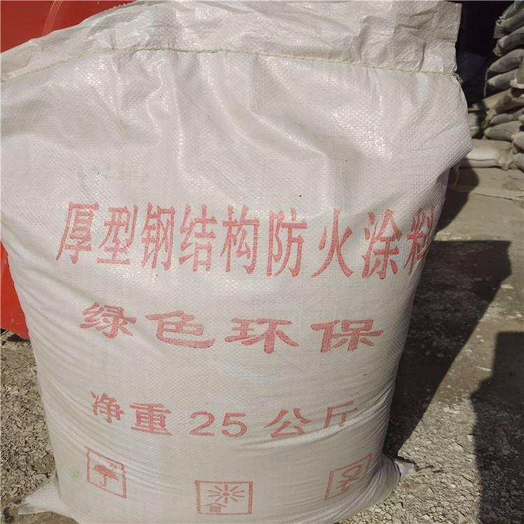 河北秦皇岛超薄型钢结构防火涂料实体厂家价格低