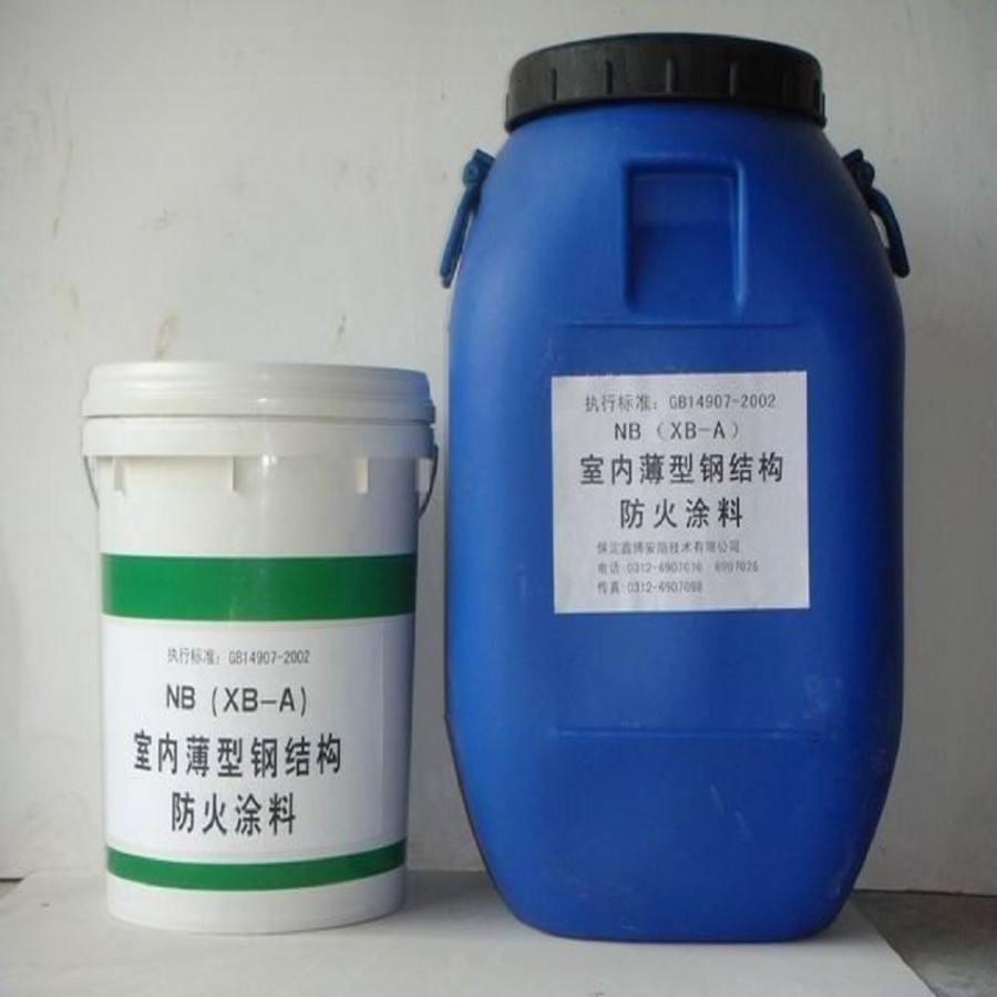 广安油性钢结构防火涂料实体厂家价格低