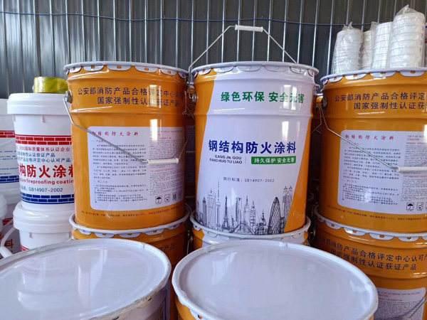浙江嘉兴优质钢结构防火涂料生产厂家