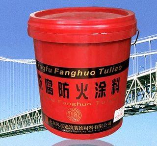 内蒙古包头水性钢结构防火涂料生产厂家