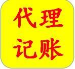 上海徐汇注册有限合伙企业哪家比较靠谱