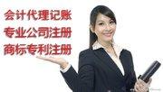 崇明器械许可证办理收费标准