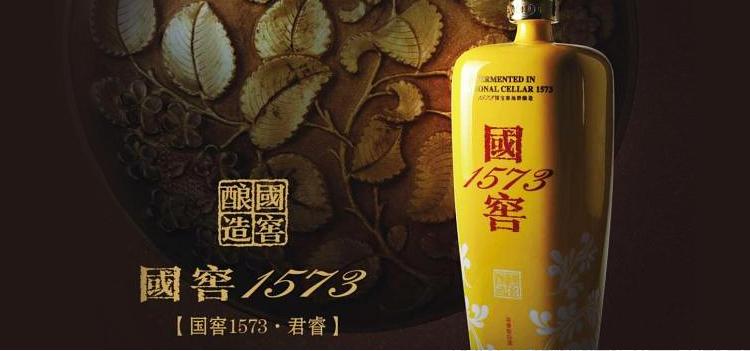 邯郸市国窖生肖茅台酒