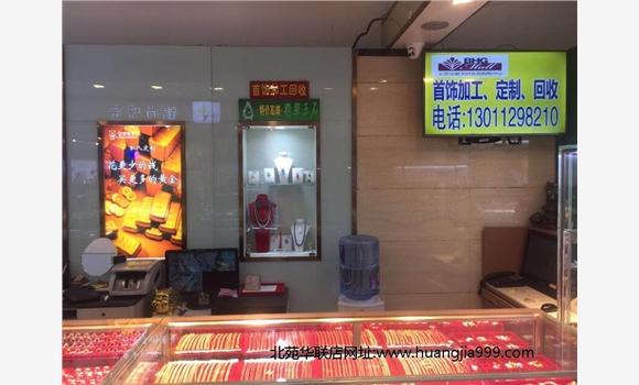 北京朝阳收购白银