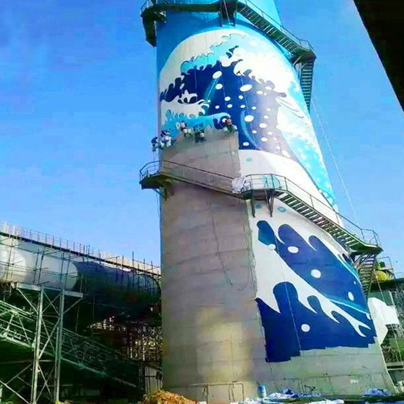 欢迎访问##益阳锅炉房烟囱拆除公司##国投