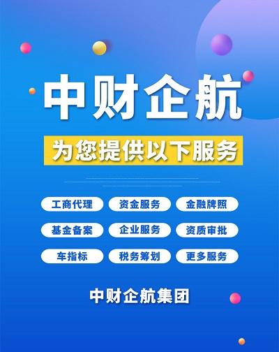 温州增资验资-办理流程