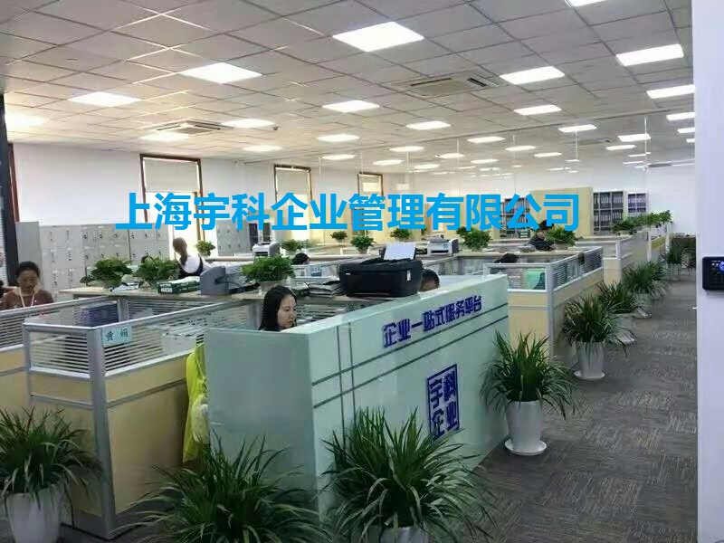 松江区出口退税注册地址
