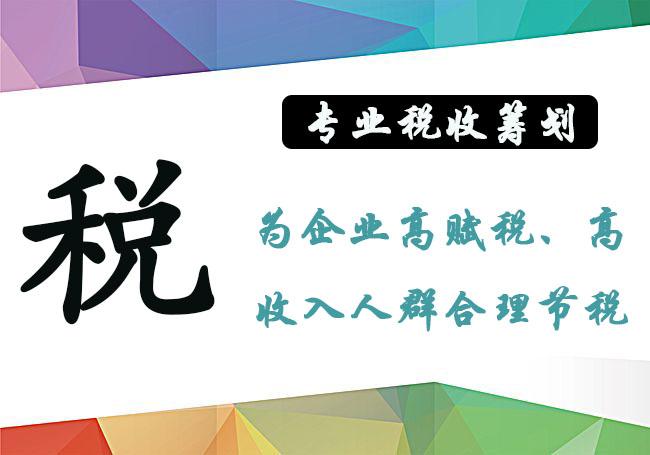 上海普陀区有限公司注册怎么交