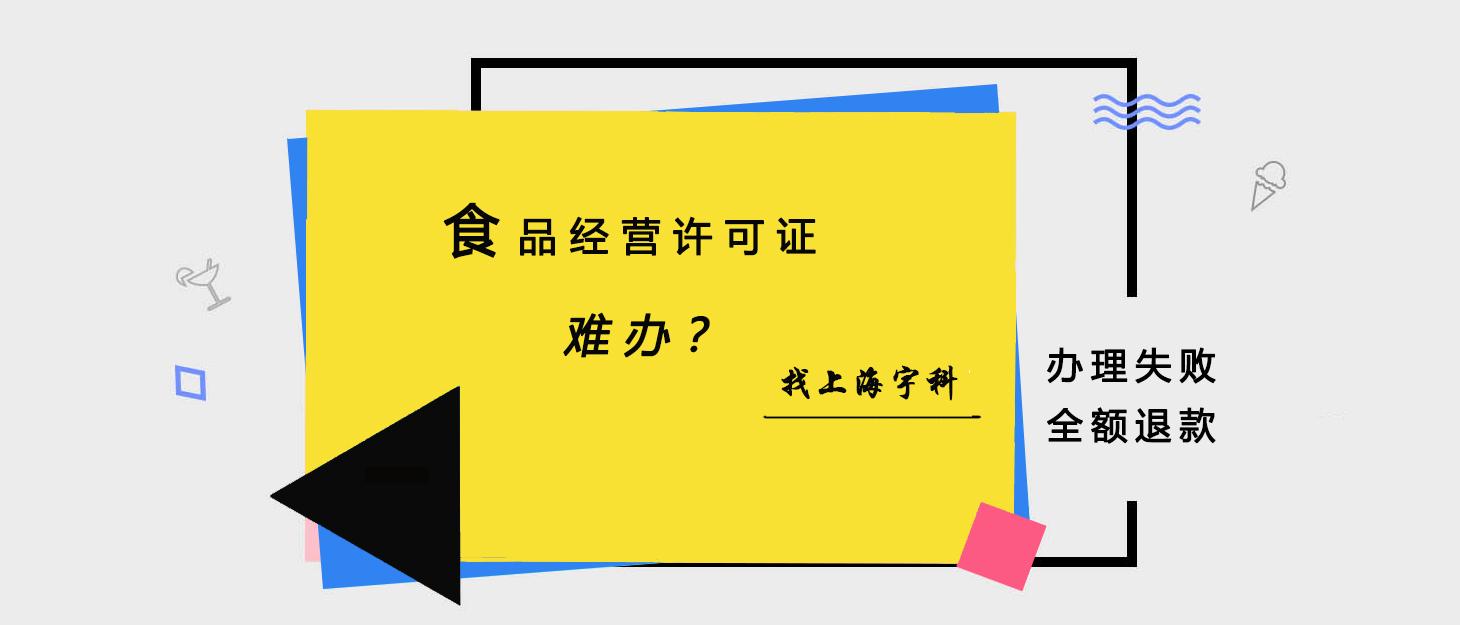 上海崇明注册新公司如何办理