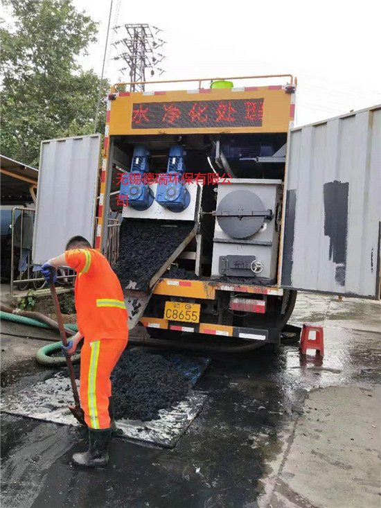 麗水市蓮都區淤泥質優價低