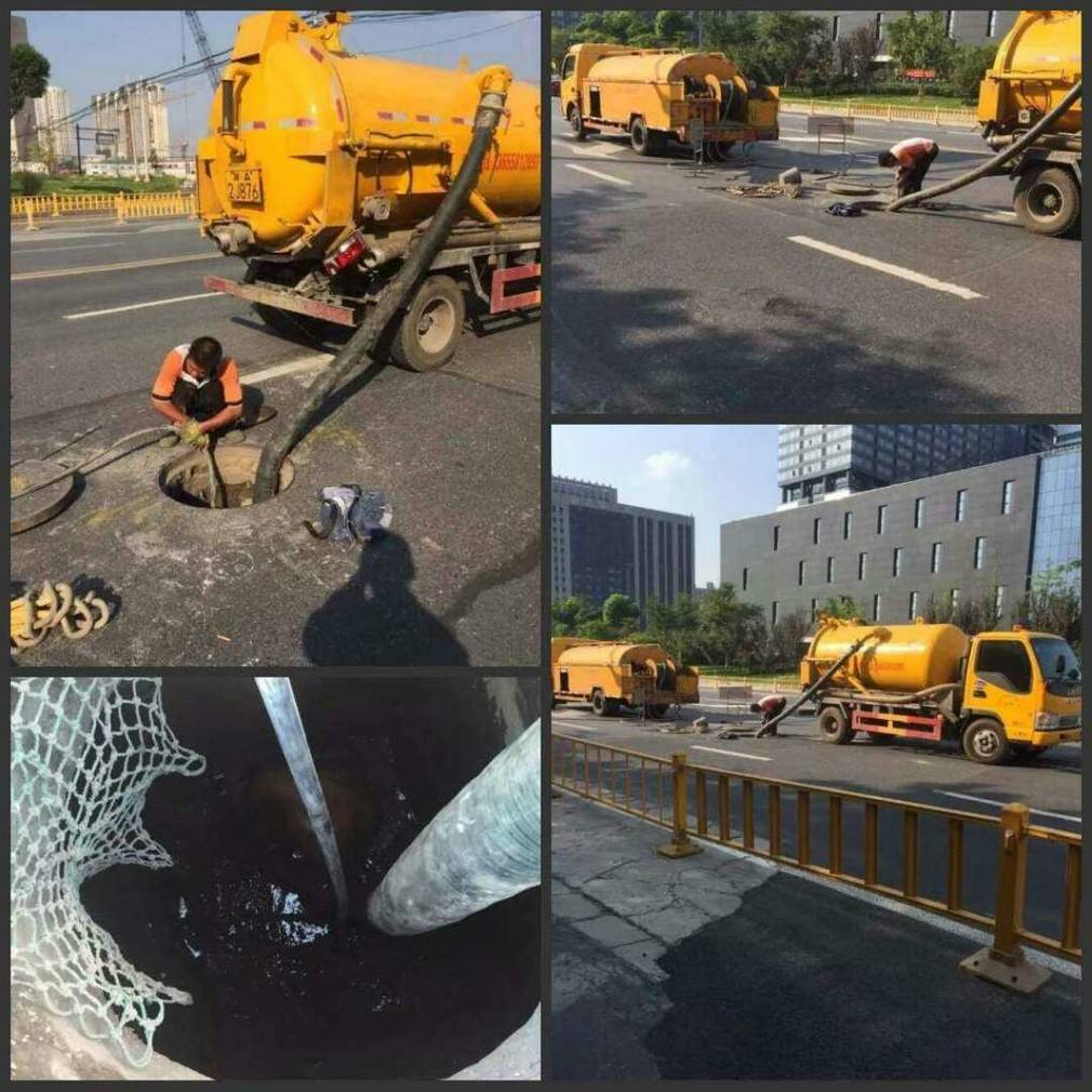 乐亭县排污管道清淤机器人检测电话